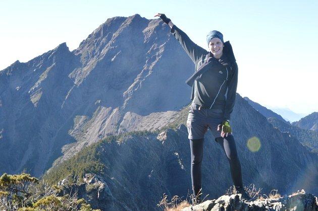 Výstup na nejvyšší horu Yushan.