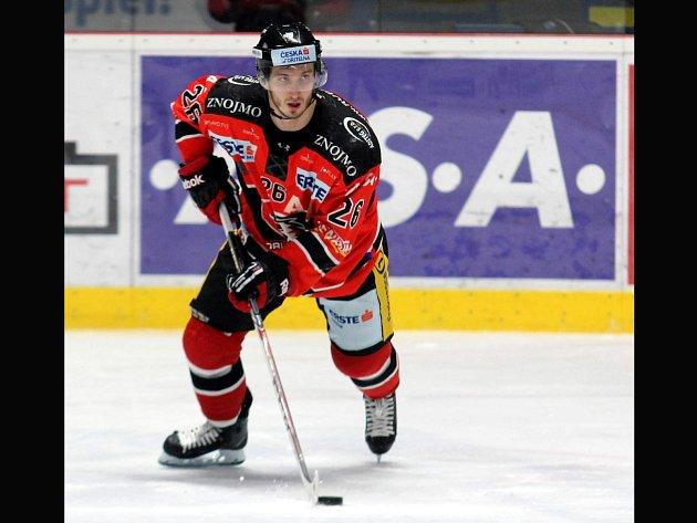 Hokejový obránce Lubomír Štach.
