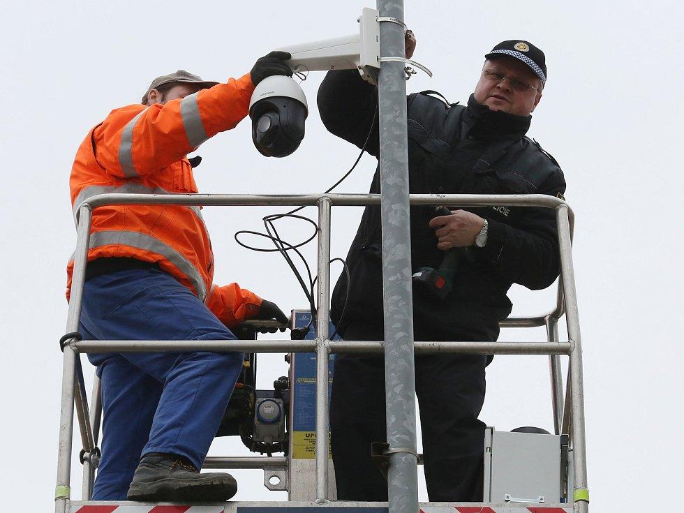 Vedení Znojma plánuje další kameru pro dohlížení na veřejný pořádek. Bude už v pořadí šestadvacátá a má hlídat část Přímětické a Legionářské ulice. ILUSTRAČNÍ FOTO.
