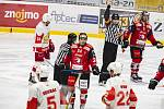Hokejoví Orli předminulou sobotu zvítězili 6:4 v sedmém kole druhé ligy nad týmem Opavy. V domácí Nevoga aréně se však kvůli pandemii koronaviru představili před prázdnými tribunami.