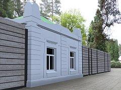 Po rekonstrukci bude smuteční síň na Lesním hřbitově větší a modernější.