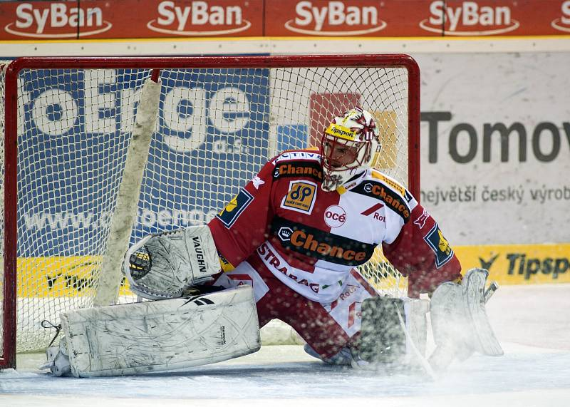 Robert Slipčenko ještě jako brankář HC Slavia Praha.