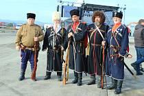 Symbolicky v místech, která dlouhá léta okupovala sovětská armáda, proběhla v sobotu 19. října velká oslava k 30. výročí Sametové revoluce.