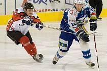 V prvním zápase úvodního kola play off druhé hokejové ligy podlehli jablonečtí Vlci týmu Predators Česká Lípa 3:5.