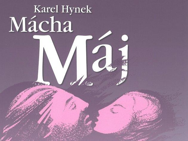 Nové vydání Máje doprovodil ilustracemi výtvarník Jiří Matula ze Sosnové u České Lípy.
