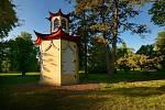 Čínský altán v zámecké zahradě využijí při pořádání koncertů nebo svatebních obřadů.