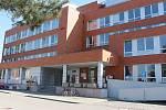 VYŠKOV. V budově, kterou před revolucí využíval vyškovský okresní výbor KSČ, nyní sídlí policie. Budova připadla po roce 1989 státu, komunisté pak koupili dům na Smetanově nábřeží. Využívali ho do roku 2005.