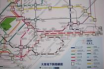 Výstava Tokyo Metro ve vyškovském kině Sokolský dům.