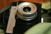 Nadšení amatérští fotografové mohou prostřednictvím hledáčku objektivu změřit svůj postřeh i smysl pro detail. Ilustrační snímek.