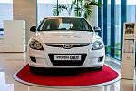 Automobilka Hyundai v Nošovicích představila kompletní řadu nového modelu Hyundai i30, 23. června 2020 v Nošovicích. První vyrobený vůz Hyundai i30 z 3. listopadu 2008.