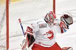 Utkání 16. kola hokejové extraligy: HC Vítkovice Ridera - HC Oceláři Třinec, 15. února 2021 v Ostravě. brankář Třince Ondřej Kacetl.