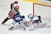 Finále play off hokejové extraligy - 2. zápas: HC Oceláři Třinec vs. HC Kometa Brno, 15. dubna 2018 v Třinci. (zleva) Marcinko Tomáš, Gulaši Michal a Langhamer Marek.