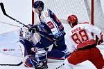 Třinecké hokejisty čeká úvodní duel sezony.