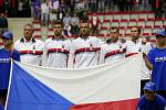 Davis cup 2016, Česko - Francie, Werk aréna Třinec.