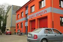 Opravená zbrojnice v Krmelíně.