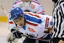 Orlovští hokejisté nezískali tentokrát nic.