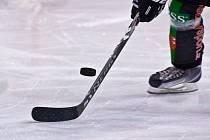 V Karviné je další nový klub ledního hokeje.