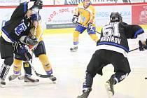 Hokejisté Havířova nezvládli dobře rozehraný zápas.