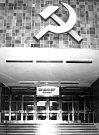 Přípravný výbor Slezské univerzity Provozně-podnikatelská fakulta v Karviné. Tehdy ještě pod komunistickým srpem a kladivem.