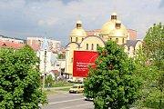 Kostel svatých Cyrila a Metoděje v Mukačevu.