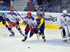 Karvinští hokejisté odstartovali nový rok tak, jako končili ten starý - porážkou.