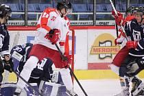 Havířovští hokejisté byli blízko bodům, nakonec ale prohráli.