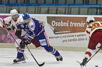 Zahrají si hokejisté Baníku polskou nejvyšší soutěž?