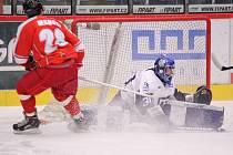 Hokejistům Havířova se nedaří.