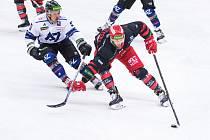 Frýdek-Místek – Havířov, 13. kolo Chance ligy (25. listopadu 2020). Foto: HC Frýdek-Místek