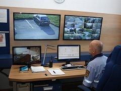Kamerový systém Městské policie Havířov.