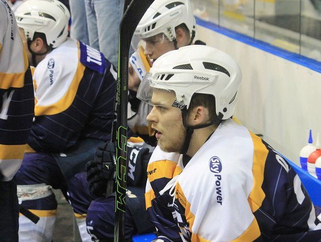 První třetina utkání HC Kopřivnice – SHK Hodonín.