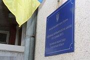 Letní tábor pořádaný dobrovolnickou organizací ADRA v zakarpatském Mukačevě. 15. mukačevská škola.
