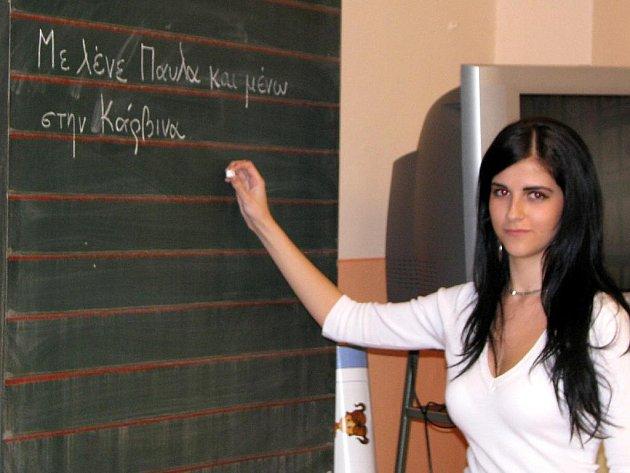 Výuka řeckého jazyka