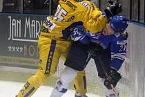 Hokejová Orlová skončila až ve finále. Prožila vynikající sezonu.