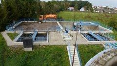 Čistírna odpadních vod v Dolním Benešově se dočká rozšíření.