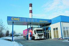 SANTA TRANS v roce 2015 zřídila v Krnově CNG stanici na plnění aut stlačeným zemním plynem. V okrese Bruntál je zatím stále jediná. Další CNG stanice jsou až v okresech Opava a Jeseník.