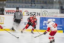 Hokejoví Orli v sobotu zvítězili 6:4 v sedmém kole druhé ligy nad týmem Opavy. V domácí Nevoga aréně se však kvůli pandemii koronaviru představili před prázdnými tribunami.