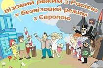 Svatopluk Chlápek má o další vývoj na Ukrajině obavy. Od svých ukrajinských přátel získal karikaturu slibující Ukrajincům bezvízový styk s EU, která názorně ukazuje černobílé a naivní vnímání Západu a Východu.