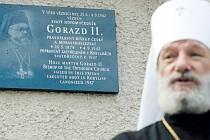 Pamětní deska svatému Gorazdovi II u Pankrácké věznice v Praze připomíná jeho mučednickou smrt. V našem regionu, kde působil pod svým občanským jménem Matěj Pavlík, žádnou připomínku nemá.