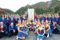 Dechový orchestr mladých Krnov na Velké čínské zdi.