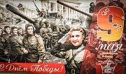 Krnované z Klubu vojenské historie KVH Maxim v bitvách oblékají německé i sovětské uniformy. Právě se vrátili z Běloruska, kde se zúčastnili rekonstrukce bojových operací u takzvané Stalinovy linie.