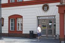 V Gabrielově domě bylo až do  poloviny minulého století bruntálské Městské muzeum.