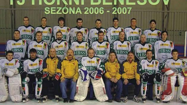 Hokejisté Horního Benešova mohou být spokojeni.