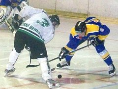 Hornobenešovští hokejisté vstřelili na půdě Rožnova jen jednu branku, což jim na bodový zisk nestačilo. I když je podržel brankář, dvakrát kapituloval, a hosté vyšli naprázdno.
