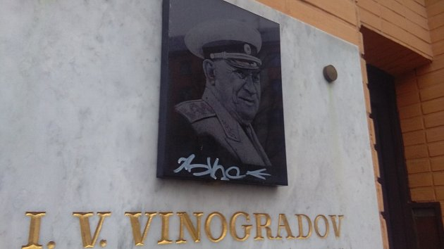 Vinogradov se vrátil do Krnova po dvaceti letech, oslavil zde konec války.
