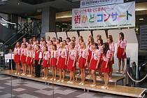 Jeřabinka navštívila také Japonsko.
