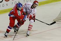 PREMIÉRA VLADIMÍRA RŮŽIČKY v roli kouče národního týmu proběhla v Děčíně. Český tým porazil Dánsko.