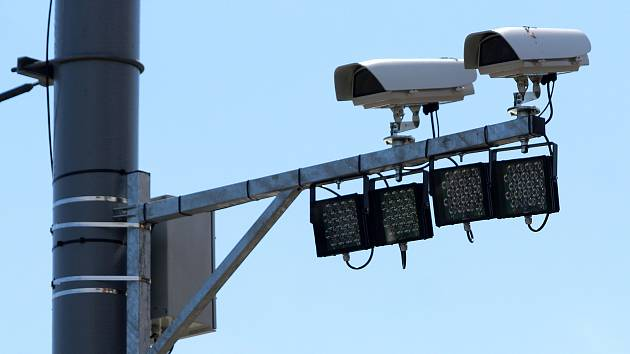 Radary, ilustrační foto.