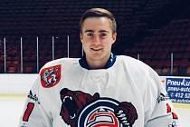 Petr Kácha, hokejový brankář, který aktuálně působí ve Varnsdorfu.