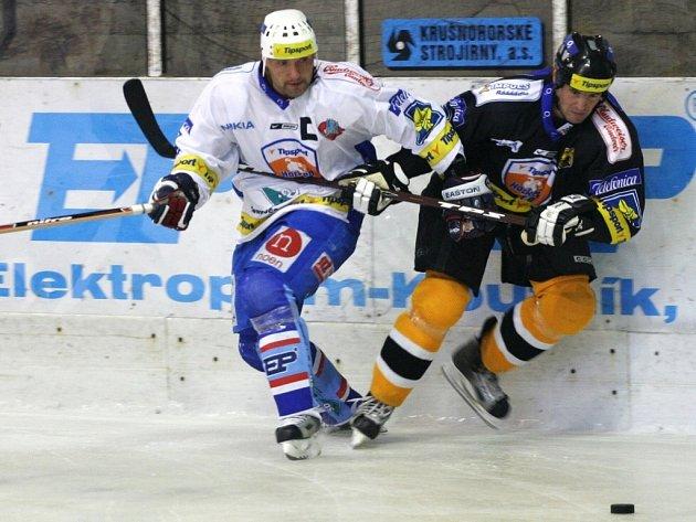 Snímky ze zápasu KLH Chomutov s extraligovým Litvínovem.